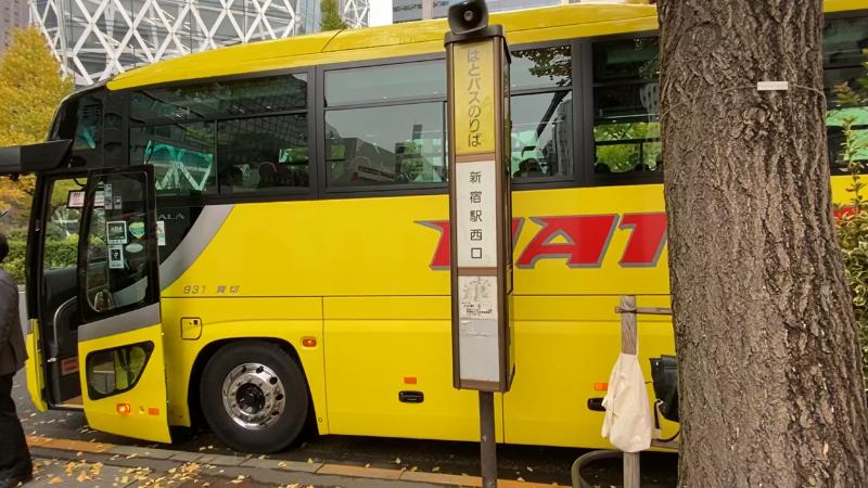 はとバス新宿駅西口の停留所