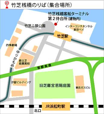 竹芝客船ターミナル(第2待合所)