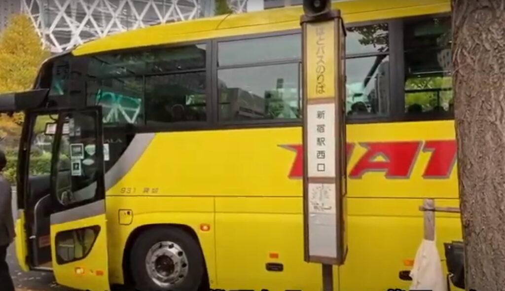 新宿駅西口のりば