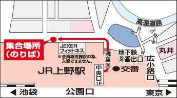 上野駅浅草口のりば