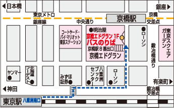 京橋駅のりば