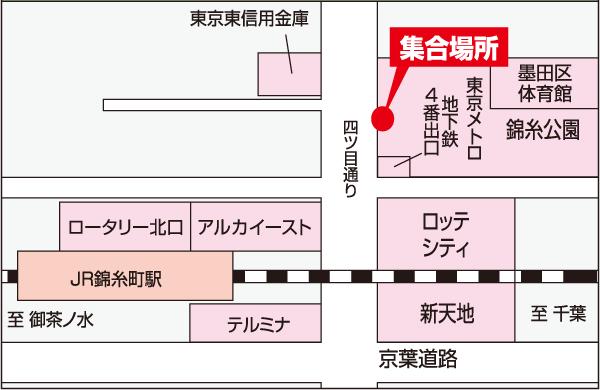 錦糸町駅・南口のりば(東京横浜観光)